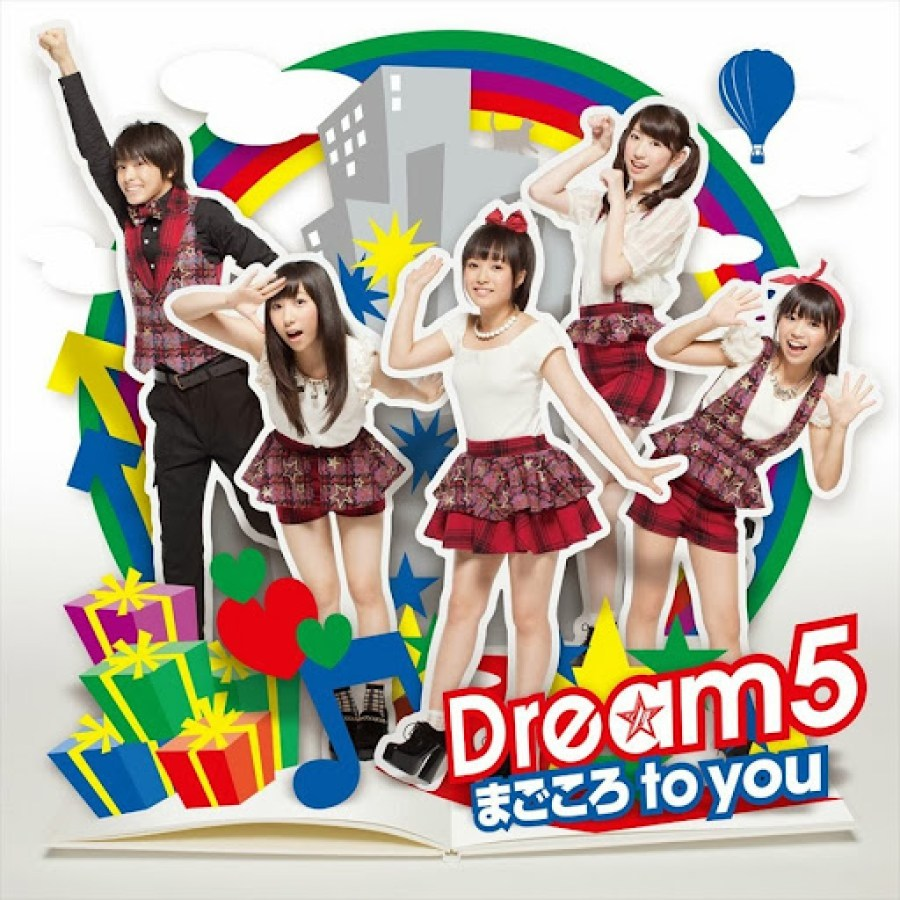 Dream5 - Magokoro to You (1er álbum) cover