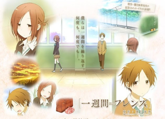 Isshuukan Friends_anime