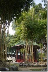 2011-10-23 彰化台南二日遊 001