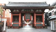 asakusa_templo