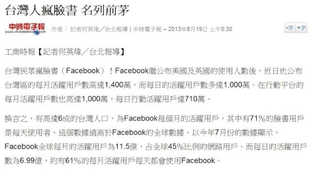 fb-data02.jpg