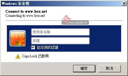Box.net設定