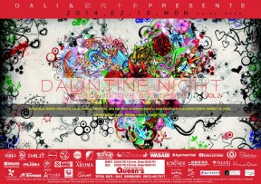 2014/02/10 - DALINTINE NIGHT 2014 -