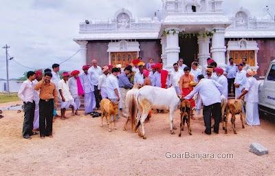 Bharat Banjara Bhakti Sevamala