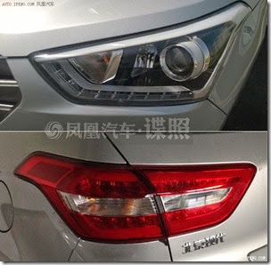 Hyundai-ix25-production-model-spied-headlight