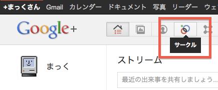 G+_CircleButton.png