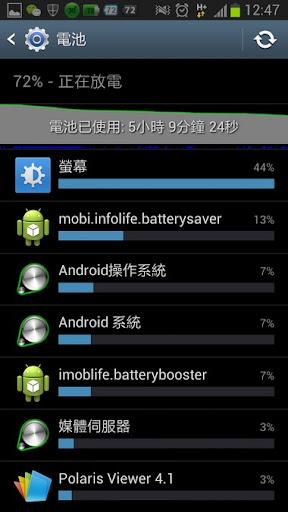 battery003.jpg