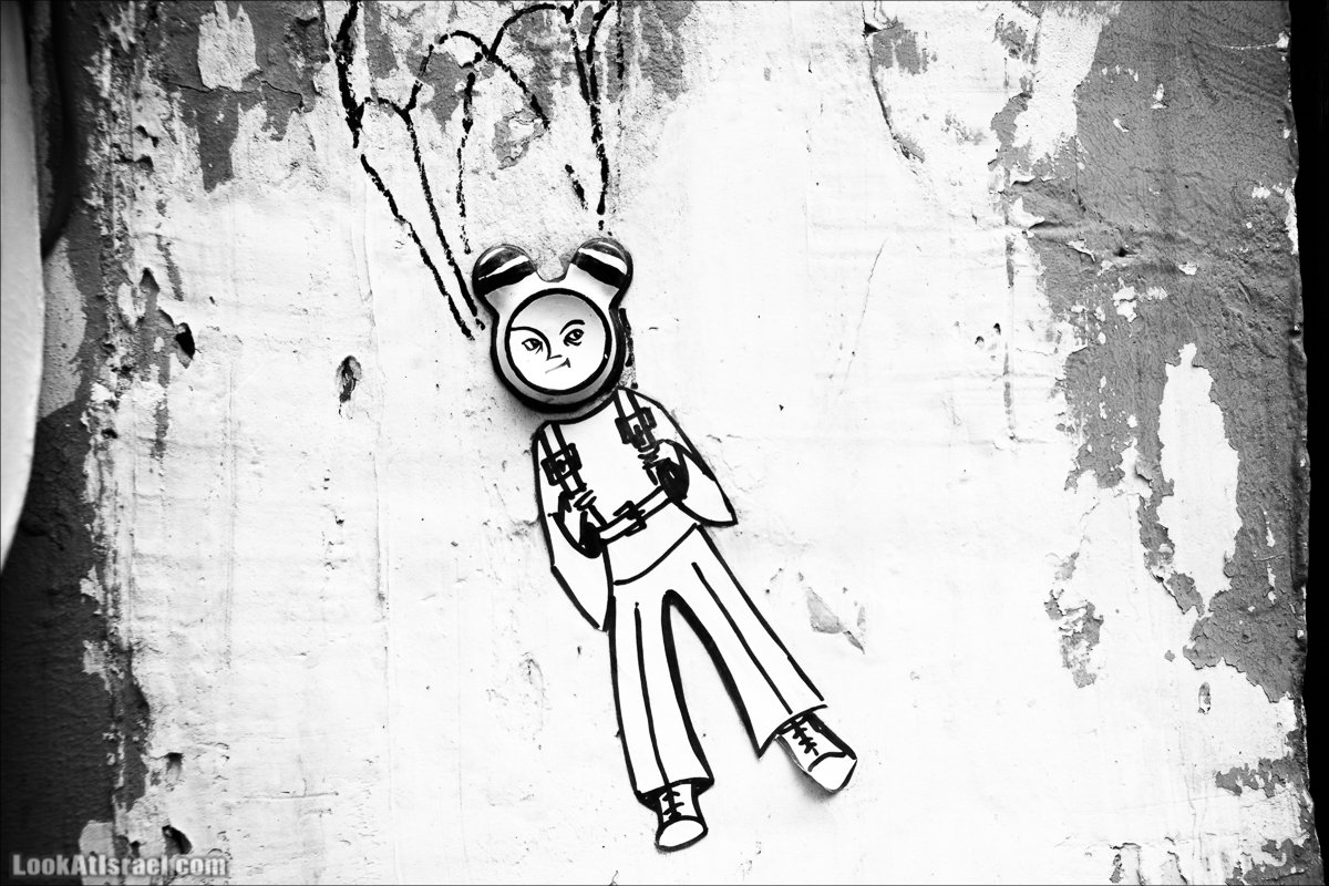 Граффити Тель Авива 3D