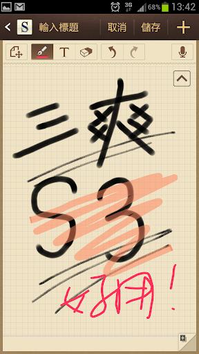 S3Screen30.png