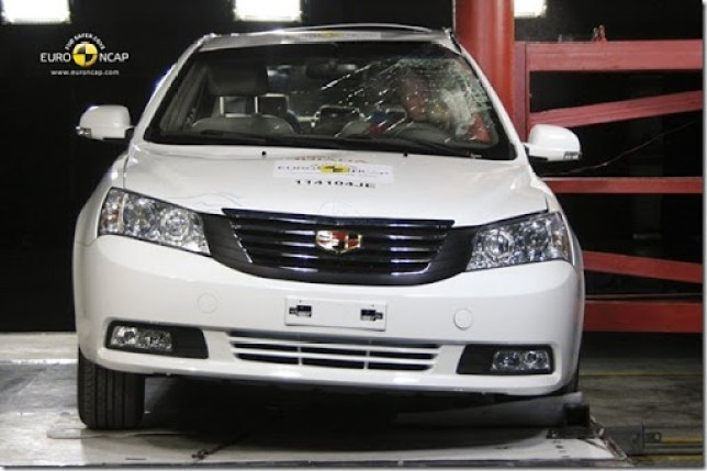 geely_emgrand_ec7