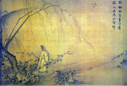 Ma Yuan, Walking on a Mountain Path in Spring