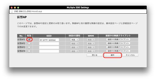 スクリーンショット_2013-01-02_22.14.32.png