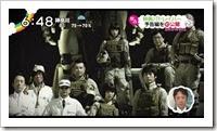 Patlabor_next-generation_live-action_movie_16