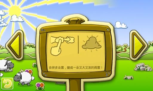 sheep13.jpg