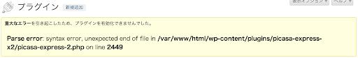 スクリーンショット 2013-02-08 20.52.40.png