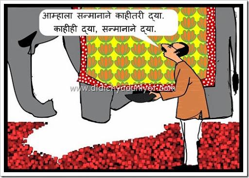 Shiv Sena begging for respect