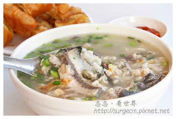 《臺南》阿堂鹹粥‧熱騰騰的傳統早餐|饗樂生活誌