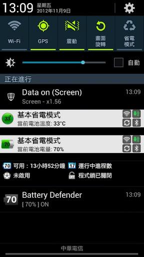 battery018.jpg