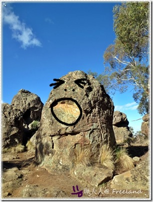 hangingrock-lol