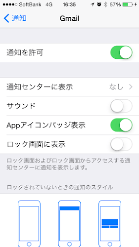 Evernote Camera Roll 20150305 163647.png