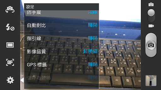 S3Screen22.png