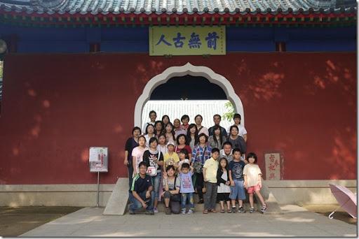 2011-10-23 彰化台南二日遊 006