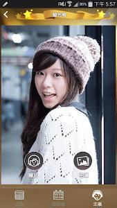 台湾星愿女孩 screenshot 3