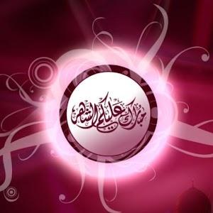 download Islamic RADIO apk
