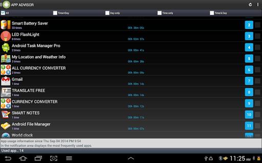 Smart App Manager screenshot 09