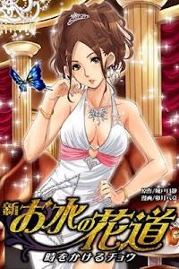 つながる本屋ブックシェア コミック/書籍 screenshot 1