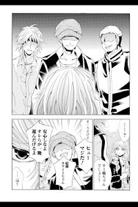 復讐教室(漫画) screenshot 6