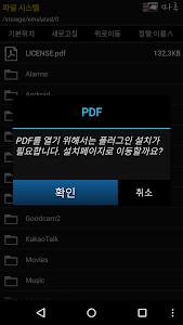 Maru Plug-in (armeabi-v7) screenshot 0