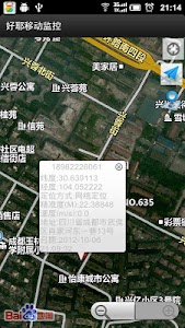 188GPS手机定位跟踪免费版 screenshot 2