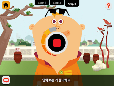 Poppopping Korean–Conversation screenshot 15