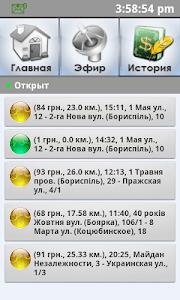 Отвезу. Водитель screenshot 2