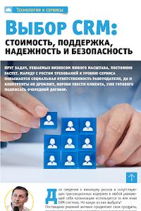 В Облаке.РФ screenshot 10