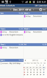 SM Calendar(schedule) screenshot 3