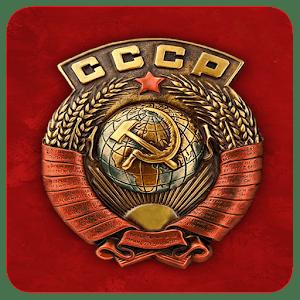Download Aplikasi 3D Герб СССР Живые Обои apk gratis untuk ...