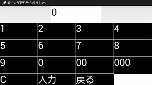 家計簿 screenshot 12