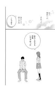 体感♥少女漫画(無料漫画) screenshot 4