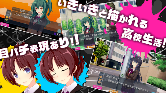 D.M.L.C. -デスマッチラブコメ- KEMCO screenshot 8