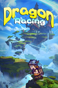 Dragon Racing screenshot 1