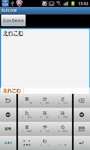 Input Method powered by ATOK screenshot 1