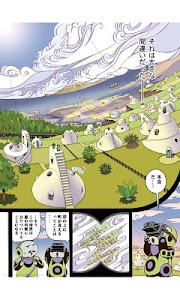 Salvo!-1: by Katsuya Saito screenshot 1