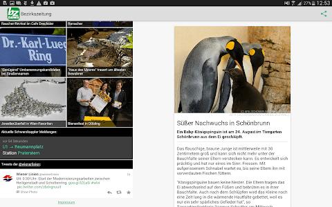 bz - News screenshot 9