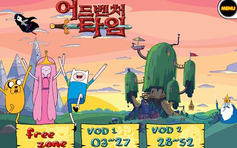 핀과 제이크의 어드벤처 타임 VOD screenshot 16
