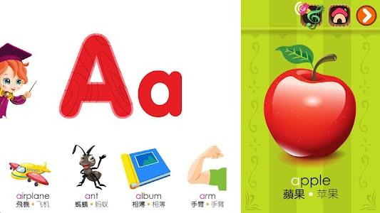Pinocchio Teaching ABCs (Kids) screenshot 2