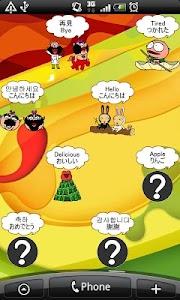 Daily Cartoon022 LWP & Clock screenshot 6