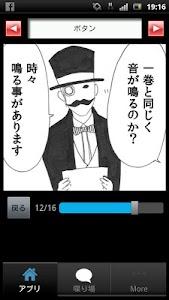 [無料漫画]世にも怖い漫画vol2(オカルト/不気味/後味悪 screenshot 2