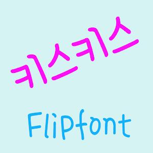 365kisskiss Korean FlipFont APK 2 0 by Monotype Imaging Inc